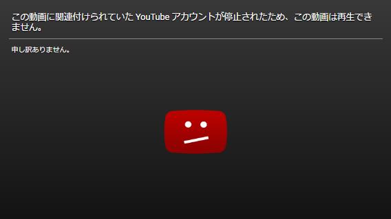 停止中動画.png