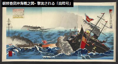 豊島沖海戦.png
